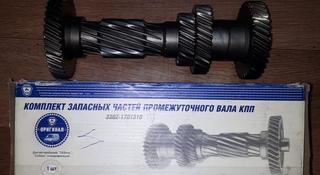 Промвал кпп на Газель за 35 000 тг. в Алматы
