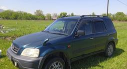 Honda CR-V 1996 года за 2 300 000 тг. в Алматы