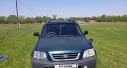 Honda CR-V 1996 года за 2 300 000 тг. в Алматы – фото 2