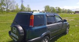 Honda CR-V 1996 года за 2 300 000 тг. в Алматы – фото 5