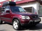 Honda CR-V 1996 года за 1 970 000 тг. в Алматы