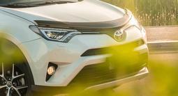 Toyota RAV 4 2017 года за 10 700 000 тг. в Алматы – фото 4
