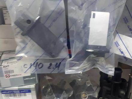 Датчик расхода воздуха (валюметр) на Шеврале Каптива с100 3.2 за 65 000 тг. в Актау – фото 3