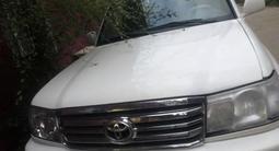 Toyota Land Cruiser 1999 года за 4 700 000 тг. в Алматы – фото 2