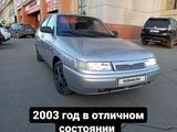 ВАЗ (Lada) 2112 (хэтчбек) 2003 года за 670 000 тг. в Уральск – фото 4