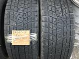 285-65-17 Bridgestone зима 2штуки за 40 000 тг. в Алматы – фото 3