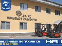 ТОО Компания Ас-Aй ЛТД в Алматы