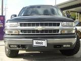 Chevrolet Tahoe 2004 года за 4 100 000 тг. в Алматы – фото 3