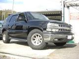 Chevrolet Tahoe 2004 года за 4 100 000 тг. в Алматы – фото 5