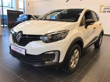 Renault Kaptur 2019 года за 7 350 000 тг. в Костанай