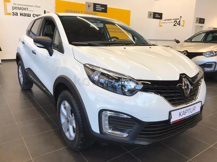 Renault Kaptur 2019 года за 7 350 000 тг. в Костанай – фото 13