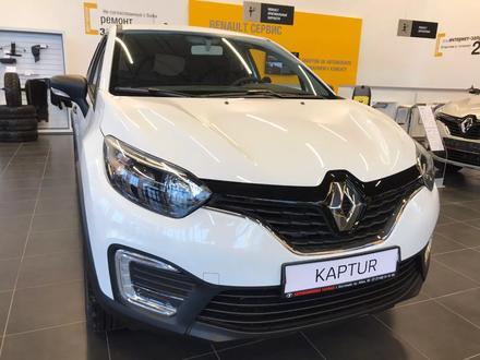 Renault Kaptur 2019 года за 7 350 000 тг. в Костанай – фото 14