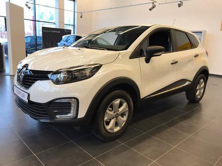 Renault Kaptur 2019 года за 7 350 000 тг. в Костанай – фото 2