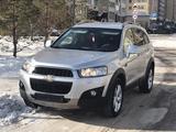 Chevrolet Captiva 2013 года за 6 200 000 тг. в Нур-Султан (Астана)