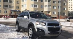 Chevrolet Captiva 2013 года за 6 200 000 тг. в Нур-Султан (Астана) – фото 4