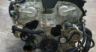 Контрактный двигатель Nissan Murano 3.5 VQ35 с гарантией! за 380 000 тг. в Нур-Султан (Астана)