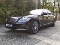 Mercedes-Benz S 500 2006 года за 5 850 000 тг. в Алматы