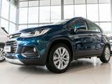 Chevrolet Tracker 2020 года за 7 790 000 тг. в Кызылорда – фото 3