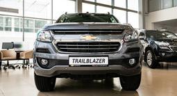 Chevrolet TrailBlazer 2020 года за 14 990 000 тг. в Актау – фото 3
