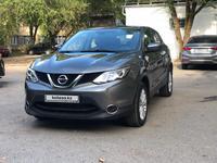 Nissan Qashqai 2015 года за 8 000 000 тг. в Алматы