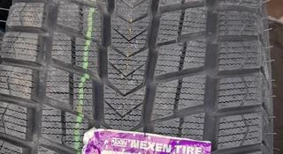 Nexen Tire (made in Korea) за 35 000 тг. в Алматы