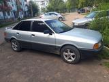 Audi 80 1989 года за 1 100 000 тг. в Экибастуз – фото 5