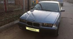 BMW 320 1991 года за 950 000 тг. в Нур-Султан (Астана)