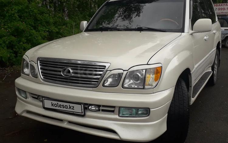 Lexus LX 470 2005 года за 7 800 000 тг. в Петропавловск