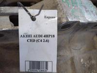 АКПП AUDI 4HP18 CRD (C4 2.6) за 120 000 тг. в Тараз