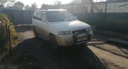 Mazda MPV 1997 года за 2 300 000 тг. в Алматы