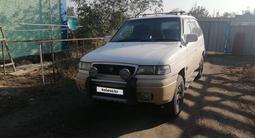 Mazda MPV 1997 года за 2 300 000 тг. в Алматы – фото 3