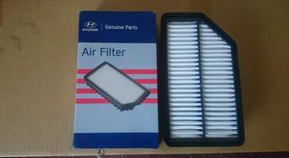 Воздушный фильтр за 3 500 тг. в Алматы