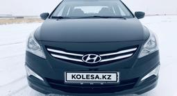 Hyundai Accent 2015 года за 4 950 000 тг. в Тараз – фото 3