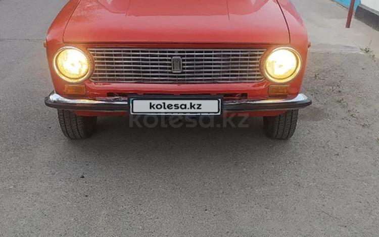 ВАЗ (Lada) 2101 1984 года за 880 000 тг. в Шымкент