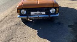 Москвич 412 1982 года за 315 000 тг. в Экибастуз