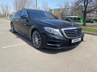Mercedes-Benz S 500 2013 года за 21 500 000 тг. в Алматы