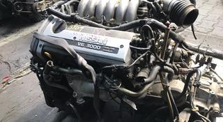Двигатель коробка Maxima Cefiro за 112 233 тг. в Алматы