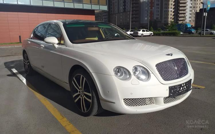Bentley Continental Flying Spur 2006 года за 11 900 000 тг. в Нур-Султан (Астана)