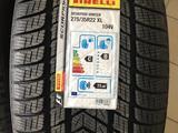 Шины Pirelli 275/35-315/30/r22 на Новый BMW x5 за 700 000 тг. в Алматы