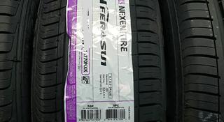 Новые летние шины Nexen su1 за 32 500 тг. в Алматы