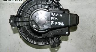 Мотор печки за 8 000 тг. в Алматы