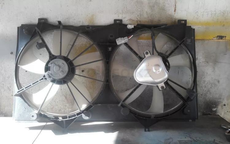 Диффузор радиатора в сборе за 35 000 тг. в Алматы