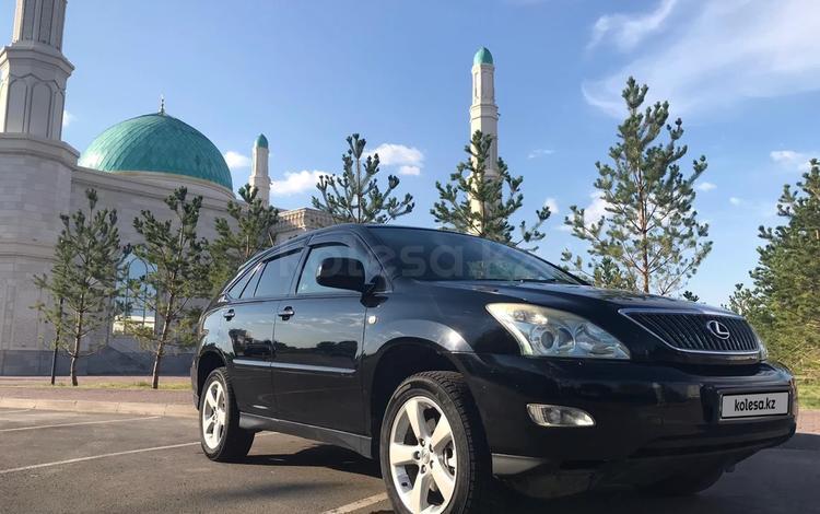 Lexus RX 300 2005 года за 6 000 000 тг. в Нур-Султан (Астана)