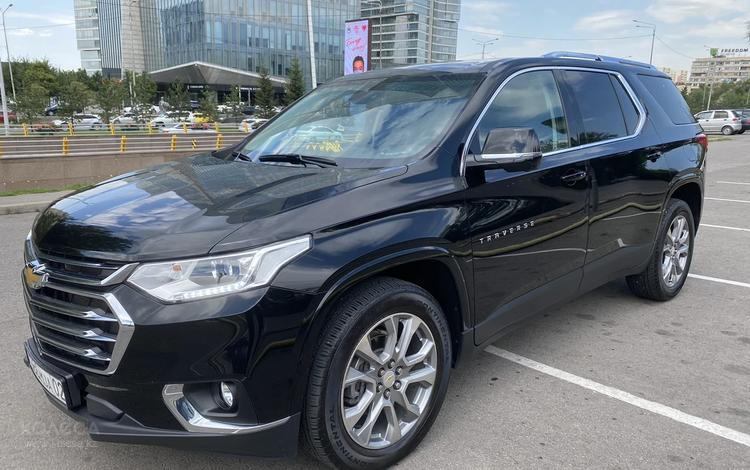 Chevrolet Traverse 2018 года за 21 000 000 тг. в Алматы