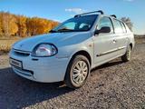 Renault Clio 2000 года за 900 000 тг. в Петропавловск