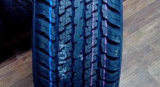 Новые шины 265-65R17 Yokohama Geolander G094 за 37 500 тг. в Алматы