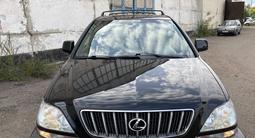 Lexus RX 300 1999 года за 4 700 000 тг. в Петропавловск