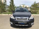 Subaru Outback 2011 года за 6 000 000 тг. в Уральск