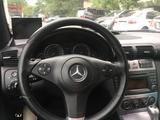 Mercedes-Benz CLC 230 2009 года за 4 200 000 тг. в Алматы – фото 4