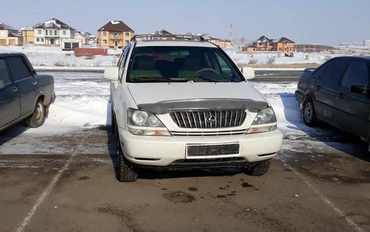 Lexus RX 300 1999 года за 3 700 000 тг. в Кызылорда